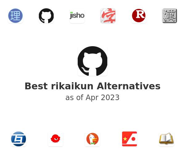 Best rikaikun Alternatives