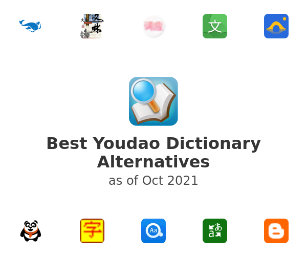Best Youdao Dictionary Alternatives
