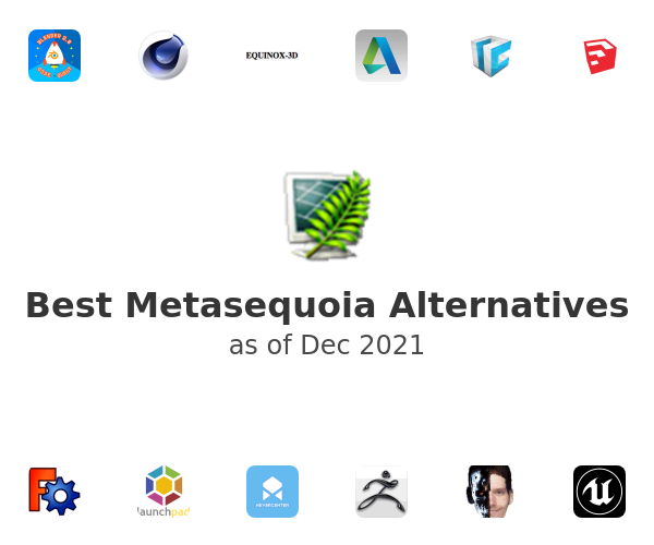 Best Metasequoia Alternatives