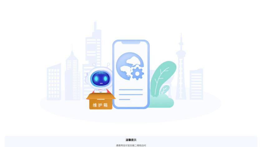 NoshPos Landing Page