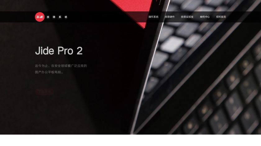 Remix OS Landing Page
