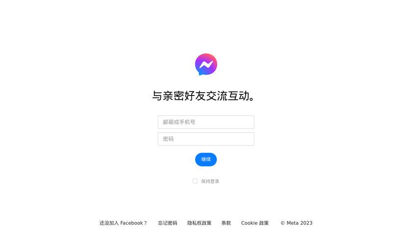 Facebook News Bot Landing Page