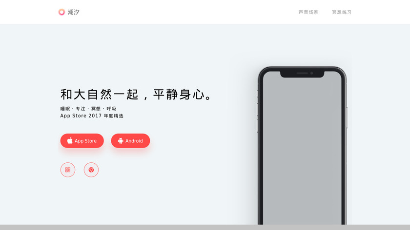 Tide (by Moreless) Landing Page