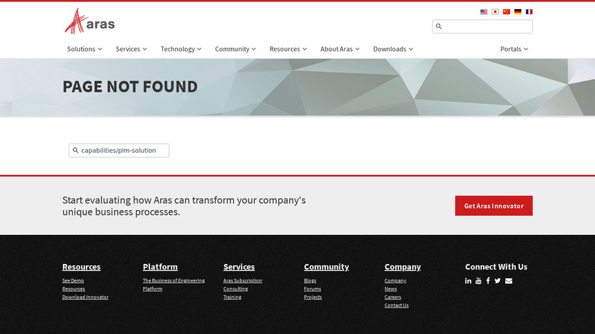 Aras PLM Landing Page