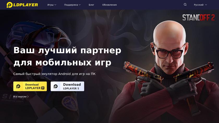 LDPlayer.net Landing Page