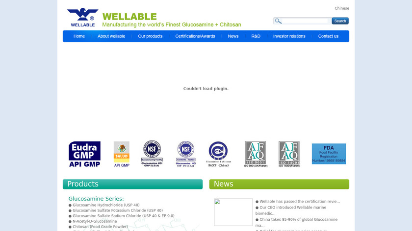 Wellable Landing Page