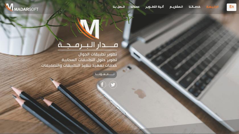 Almasjid Landing Page