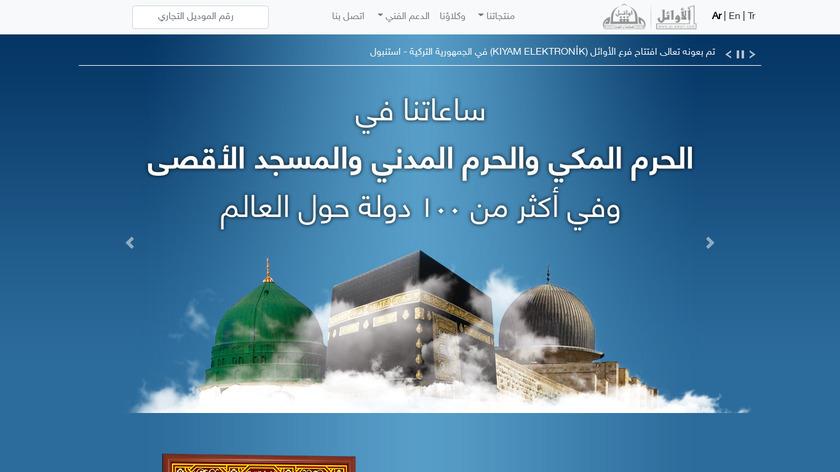 AlAwail Prayer Times Landing Page