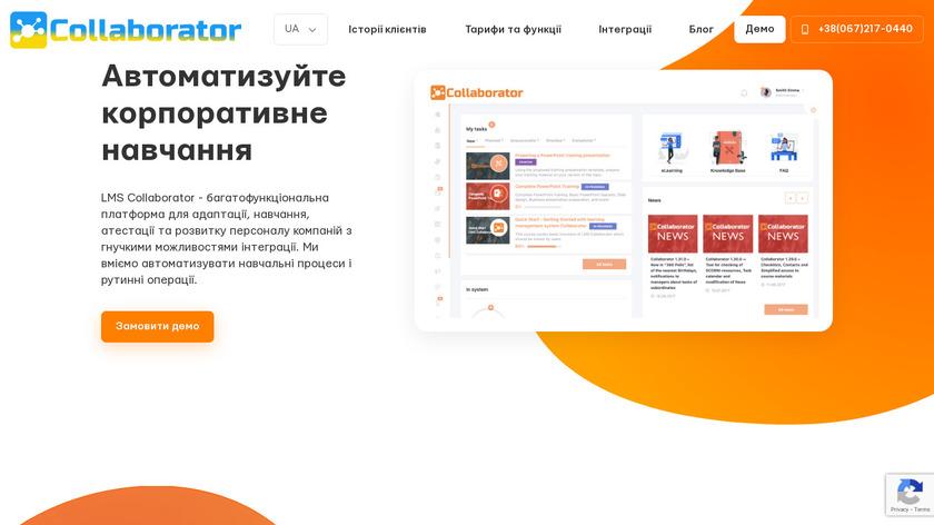 Collaborator Landing Page