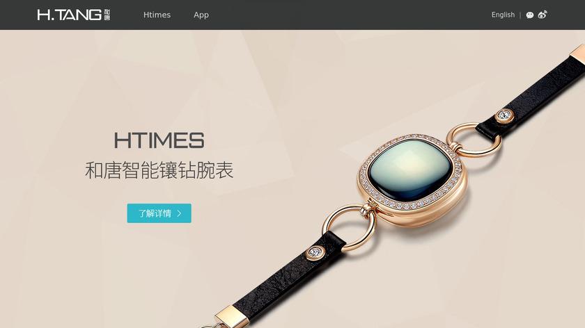 FitCloudPro Landing Page