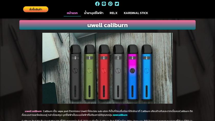Robot Tipster Landing Page