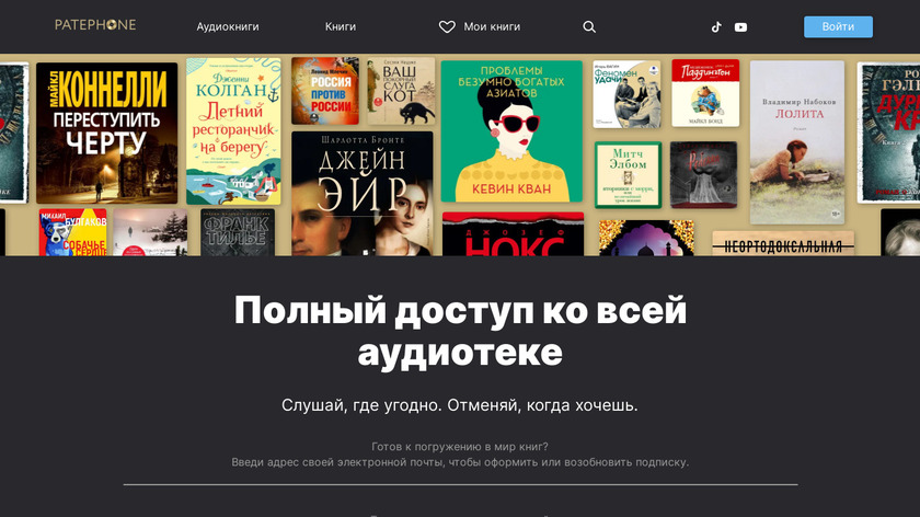 Listen to books for free Landing Page