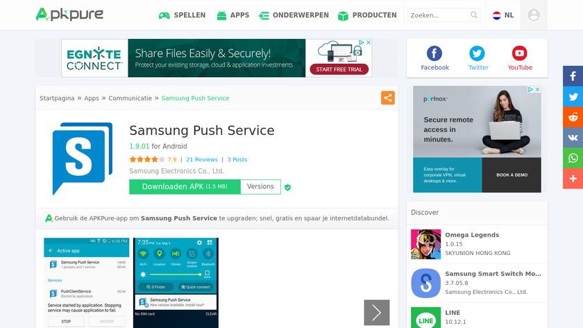 Samsung Push Service Landing Page