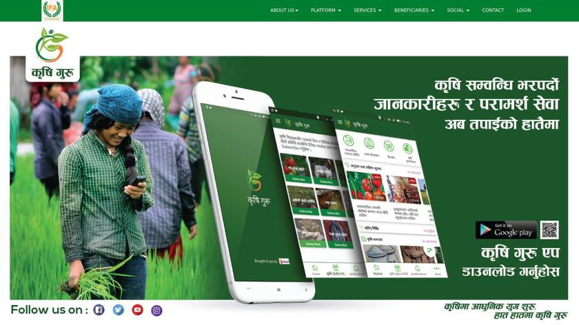 Krishi Guru Landing Page