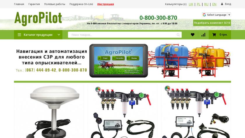 AgroPilot Field Navigator Landing Page