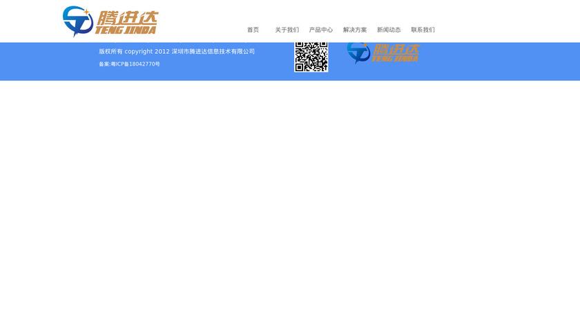 Lefun Health Landing Page