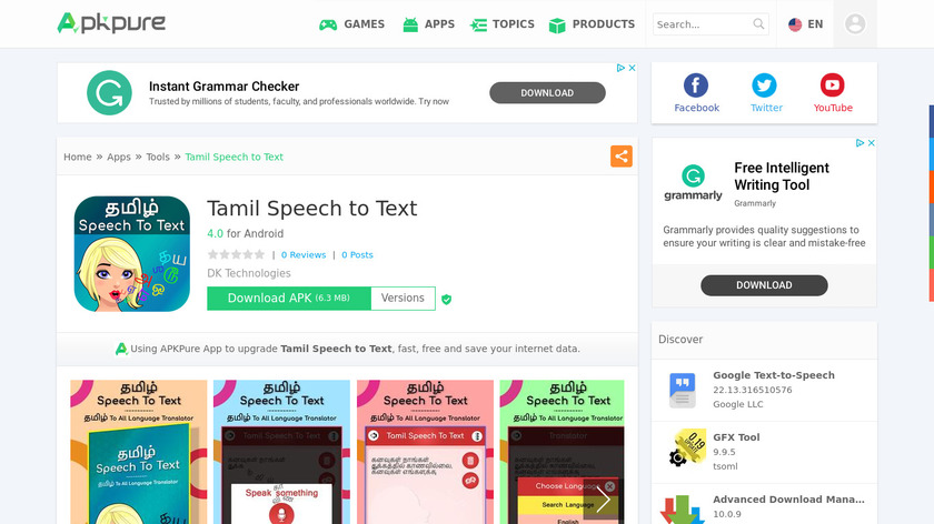 Tamil Speech to Text Landing Page