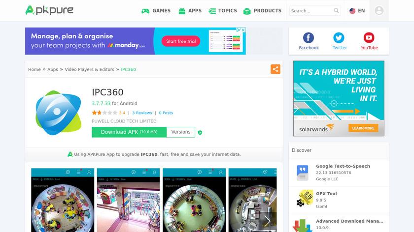 IPC360 Home Landing Page
