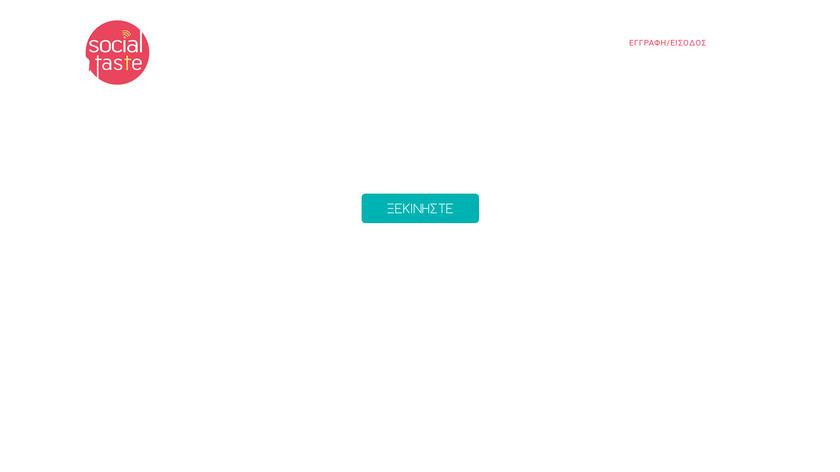 Social Taste Landing Page