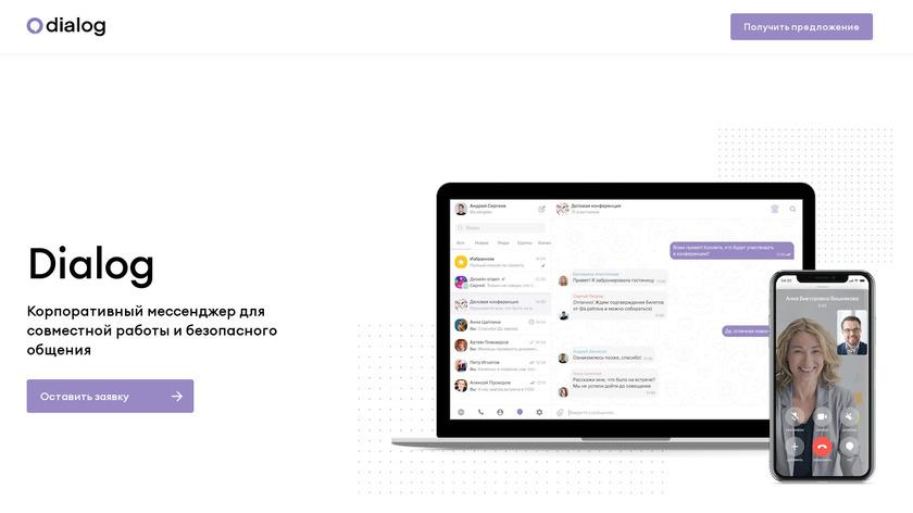 Dialog Messenger Landing Page