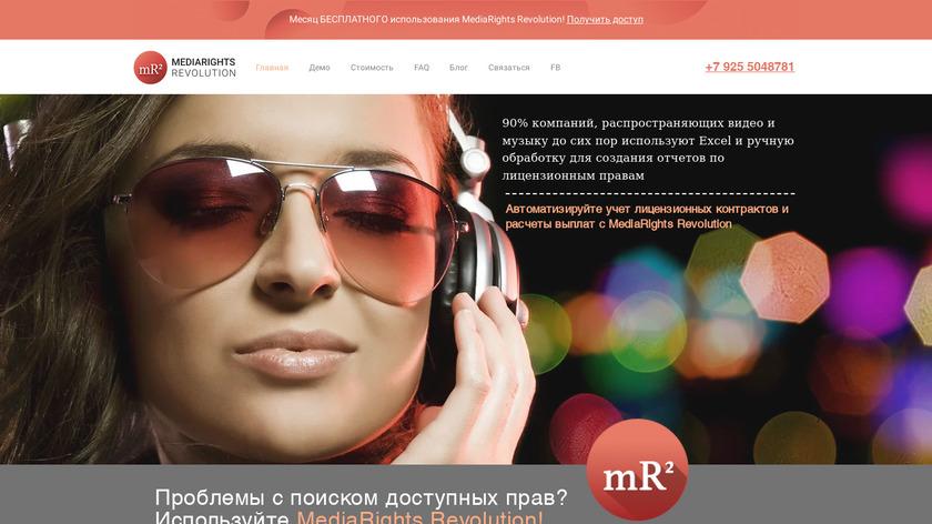 MediaRights Revolution Landing Page