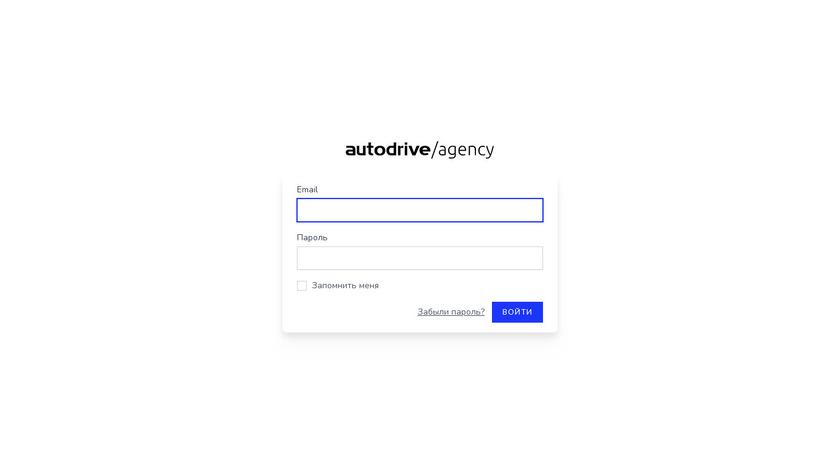 RadioSure Landing Page