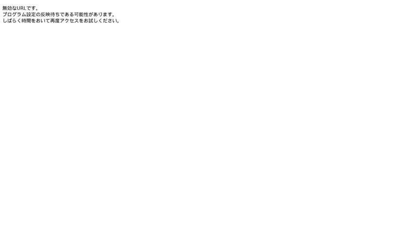 JoyToKey Landing Page