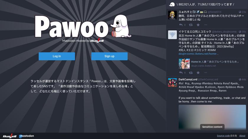Pawoo Landing Page