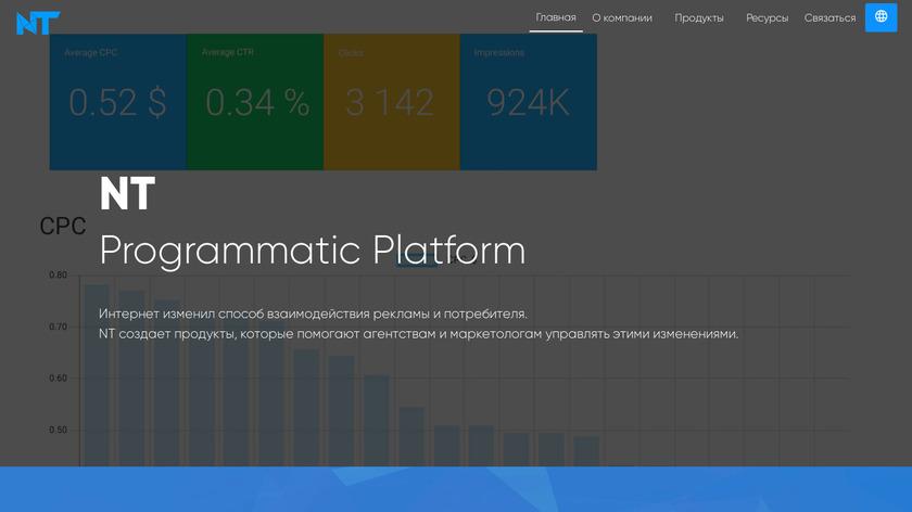 NT Programmatic Platform Landing Page