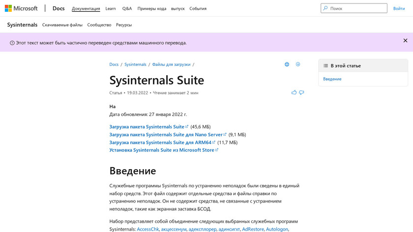 Sysinternals Suite Landing Page