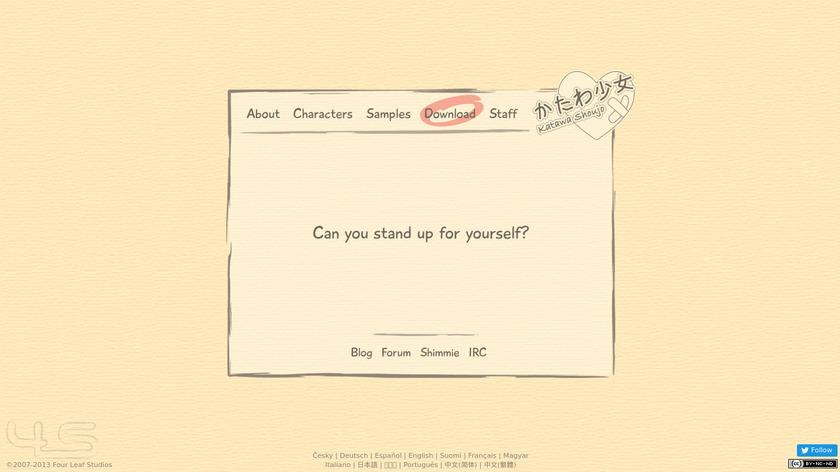 Katawa Shoujo Landing Page