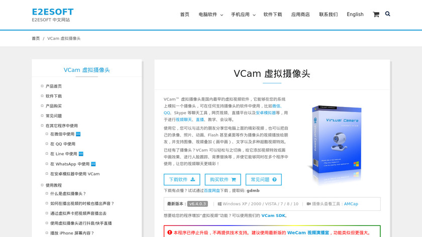 e2eSoft VCam Landing Page