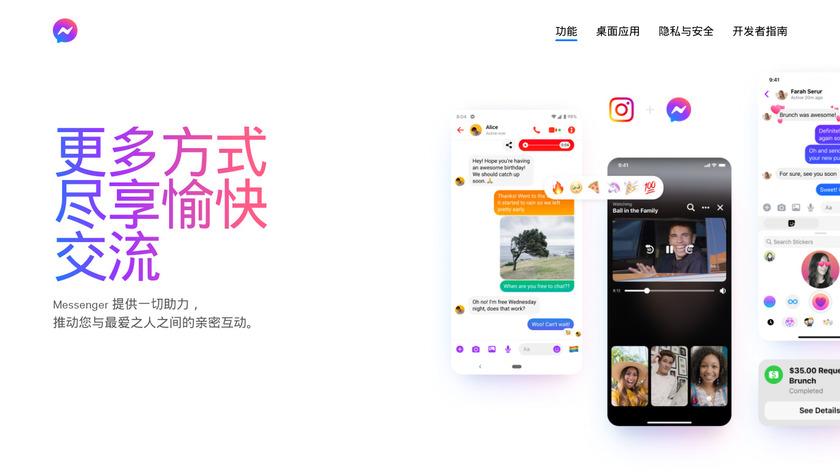 Messenger Video Calls Landing Page