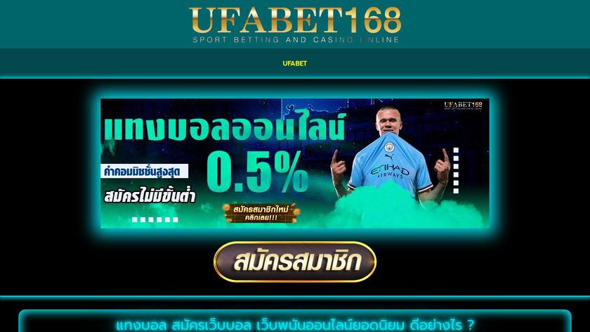 KRuler Landing Page