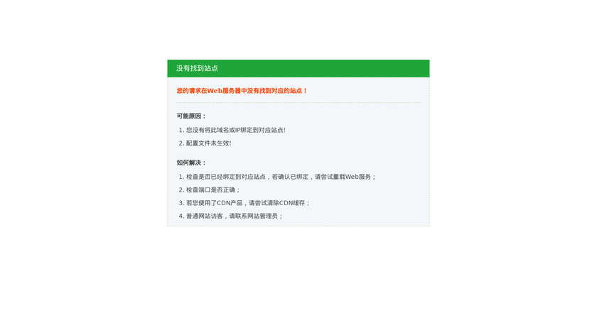 TrueMetronome Landing Page