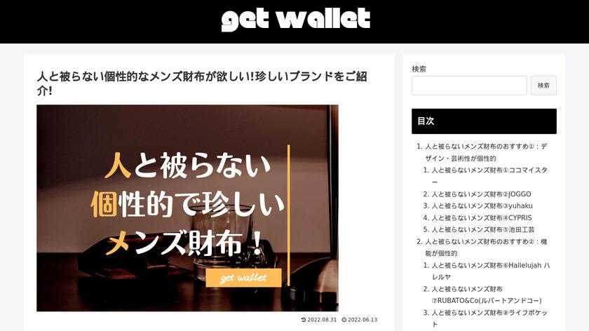 TicTalking Landing Page