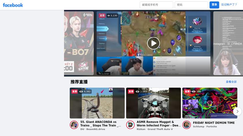 Facebook Gaming Landing Page