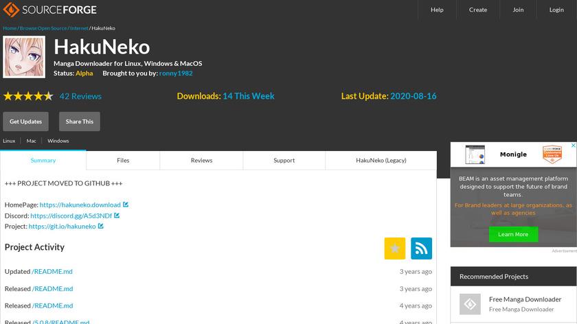 HakuNeko S Landing Page