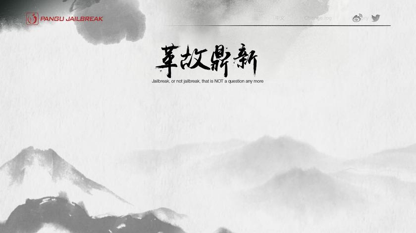 Pangu Landing Page
