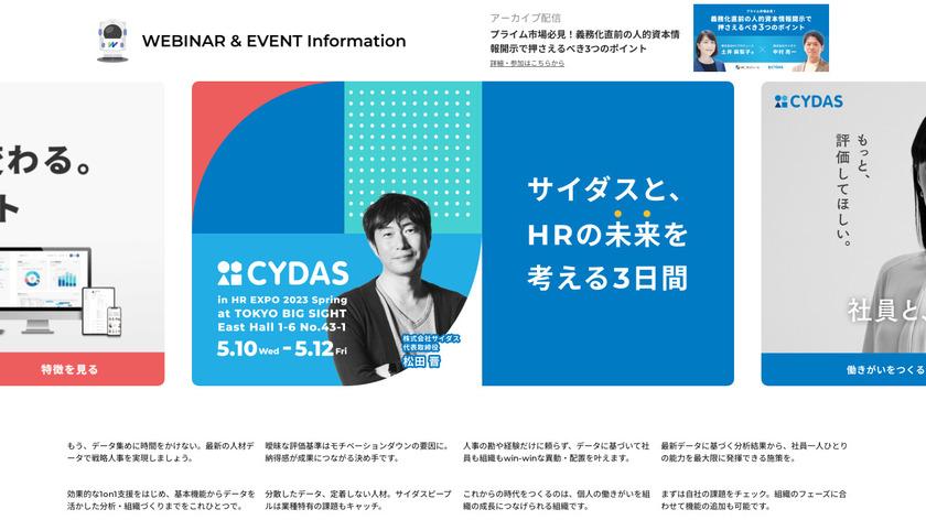 CYDAS Landing Page
