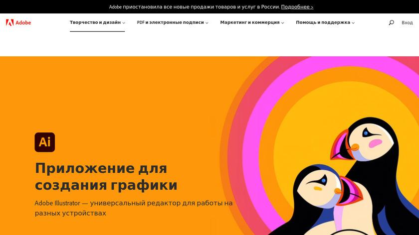 Adobe Illustrator Landing Page