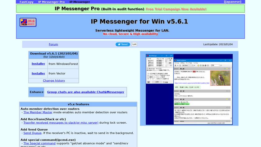 IP Messenger Landing Page