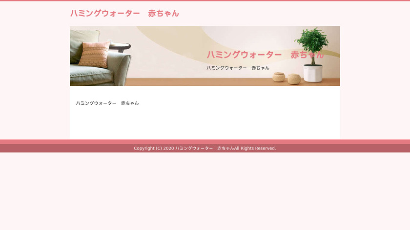 PageRocket Landing Page