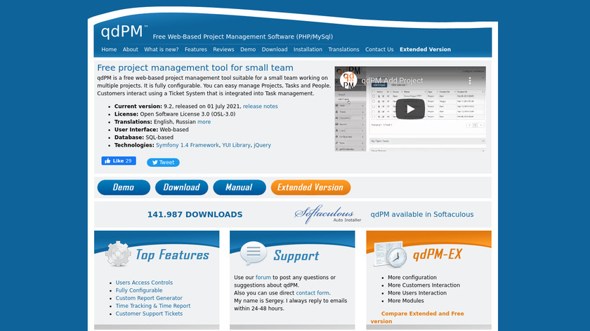 qdPM Landing Page