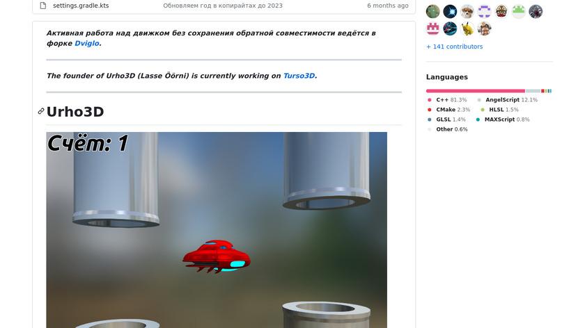 Urho3D Landing Page