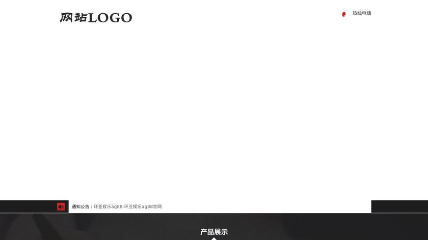 OpenGraphTool.com Landing Page