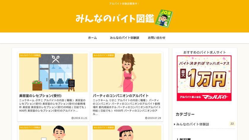FriendsTonight Landing Page