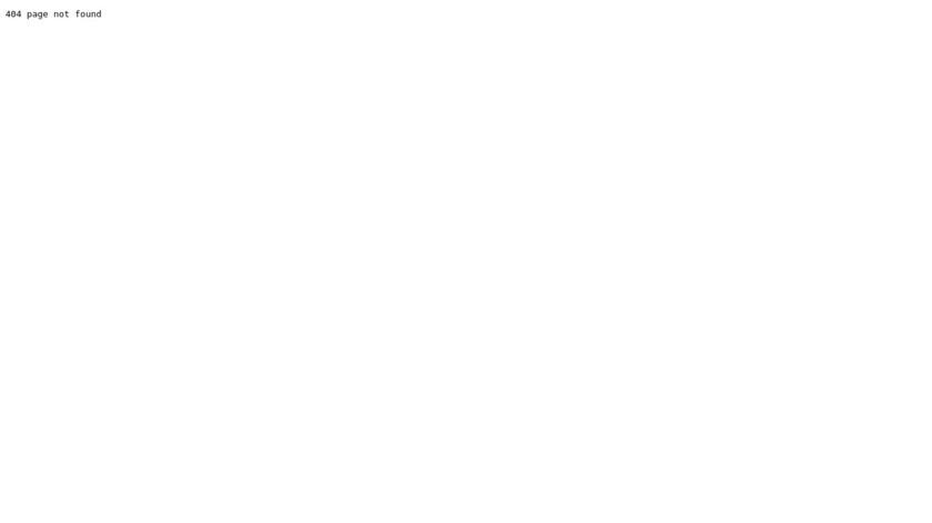 TinyUmbrella Landing Page