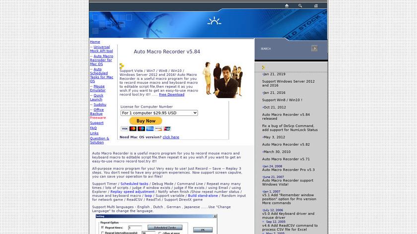 Mouse Emulator Landing Page