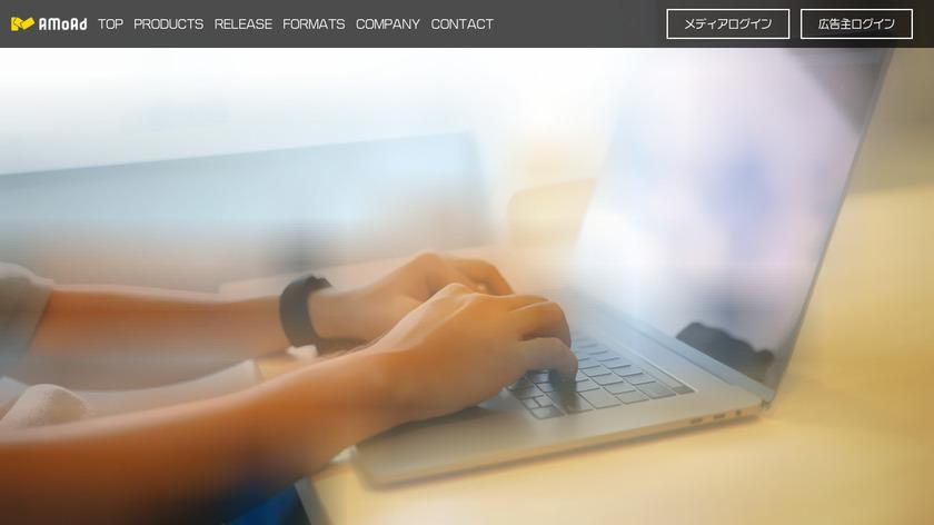 AMoAd Landing Page